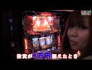 nanami 7番勝負!! ~4番勝負 押忍!サラリーマン番長~ 後編