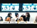 VANQUISH石川涼の「いっせーのっ!!」という動画について