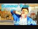 【ニコニコ動画】【SHIRAHAN】Summer Rainを踊ってみた【SLH】を解析してみた