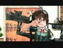 【ニコニコ動画】【MMD艦これ】 利根改二 シュレディンガイガーのこねこ 【モデル配布】を解析してみた