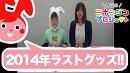 【待望の新作たち】「今年のニホンジン」新作グッズ発表会!/今日のニホンジンプ...