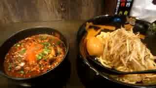 【激辛】カラシビつけ麺『鬼金棒』の特製つけ麺カラ鬼盛りシビ増し