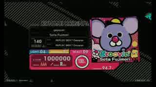 【BeatStream】groovin' BEAST【外部出力】