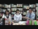 伊藤賀一の『社会科攻略法☆』第8回 ゲスト田名部生来(AKB48)〜天職とは!この番組を観て元気とやる気が出ますようにSP〜