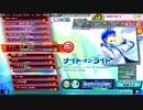 ナイト・オブ・ライト EXTREME (FINE0 106.16%)【Project DIVA Arcade FT】