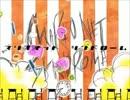【歌ってみた】 マリオネットシンドローム 【tw011】