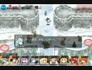 アンナと雪の美女 雪嶺の魔女 ☆3