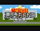 【McPixel】ありきたりなマックピクセル Part09【ゆっくり実況】 thumbnail