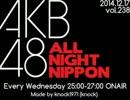 AKB48のオールナイトニッポン 2014.12.17
