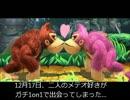 【スマブラ】メテオ好きのガチ1on1 ゴリラミラー for WiiU