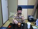 伝説のyoutuber 小岩井生乳100%ヨーグルトを食べてみた!