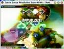 Stepmania - DDRUM3SP25 250bpm (Jondi & Spesh mix) (EXPERT Autoplay)