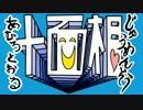 【手描き】十面相【安室透】 thumbnail