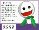 【実況】 ときどきホラーなほのぼの世界 【ミノニヨクシティ】 part4