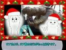 【ニコニコ動画】【ゆっくり解説】やる夫で学ぶ巨大生物2014【総集編】を解析してみた