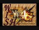 【MH4G】週末はモンハンしようぜ2!【実況プレイpart4】