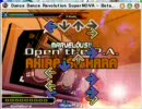 Stepmania - DDRUM2SP11 Open the P.A. (EXPERT Autoplay)