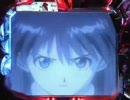 【ぱちんこ】実機・CRエヴァンゲリオン3【アスカ覚醒モード】