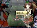【ニコニコ動画】【東方神霊廟アレンジ】二ッ岩 マミゾウテーマ曲「佐渡の二ッ岩」を解析してみた