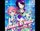 CHANGE! MY WORLD(プリパラ) うた ドロシー、レオナ、シオン