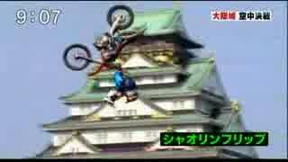 2014 スポーツ珍場面 総集編その④ (6/8~7/20)