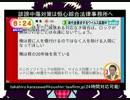 「俺は君の20年後を見ている」 日本人標的のランサムウェア登場