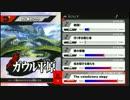 【スマブラWiiU】The valedictory elegy【30分耐久】 thumbnail
