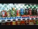 【ニコニコ動画】【字幕】PewDiePie ビデオブログ:京都観光編を解析してみた