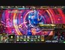 【Lov3】リザ白虎象【オリハルC】 thumbnail