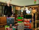 【APヘタリア】普憫の栄光なるシム生活ー13(クリパ&お知らせ回)【sims3】 thumbnail
