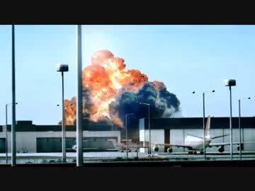 アメリカン航空383便エンジン故障事故
