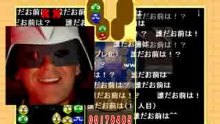 バグふよ(2014部長生放送ネタ)