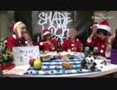 【SLH TV】SLH X'mas Party!!【Part 1】