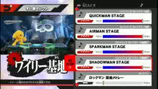 【スマブラWiiU】SHADOWMAN STAGE【30分耐久】