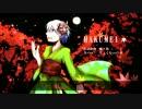 【りょくもver3.0】HAKUMEI【UTAUカバー・音源配布】