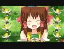 ウエライド:草☆.mp4
