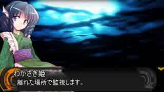 【ゆっくり実況】大戦略大東亜興亡史3ストーリー動画Part36.5[前編]