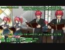 【ニコニコ動画】【ヘンデル】《メサイア》より「ハレルヤ・コーラス」【重音テト】を解析してみた