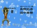 90年代 朝の再放送風 妖怪ウォッチ ED thumbnail
