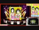 さきイカ。のスクフェス実況♪ part47 にこイベ始動・・・カッ!!! thumbnail