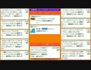 【太鼓の達人】歴代★10から見るインフレ -第5世代 後期(3/3)- thumbnail