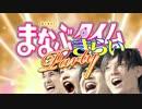 人気の「まんがタイムきらら」動画 778本 -まなぶタイムきらいParty