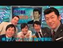 【ニコニコ動画】【パワプロ2014栄冠ナイン】横浜モバゲーベイス高校奮闘記 第14話を解析してみた