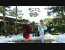 【鬼徹コス】おこちゃま戦争【踊ってみた】 thumbnail