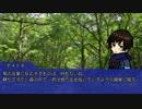 【APヘタリア】ストラフトン山の火part.final中篇【ゆっくりクトゥルフ】 thumbnail