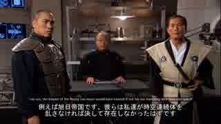 RedAlert3 日本編 Chapter7-1