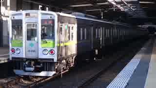 多摩境駅(京王相模原線)を発着・通過する列車を撮ってみた その2
