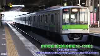 多摩境駅(京王相模原線)を発着・通過する列車を撮ってみた その3