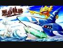 【ポケモンORAS】悪の軌跡Ⅱ~反逆のクルーエル~【悪統一】 Part1