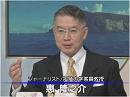 【惠隆之介】中国が誘致か?!沖縄下地島空港[桜H26/12/23]